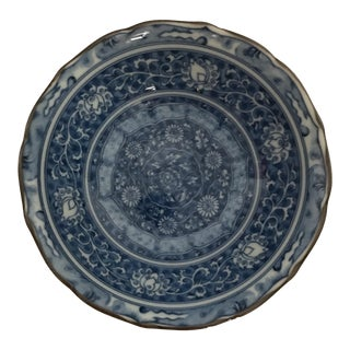 Blue & White Chinese Porcelain Bowl