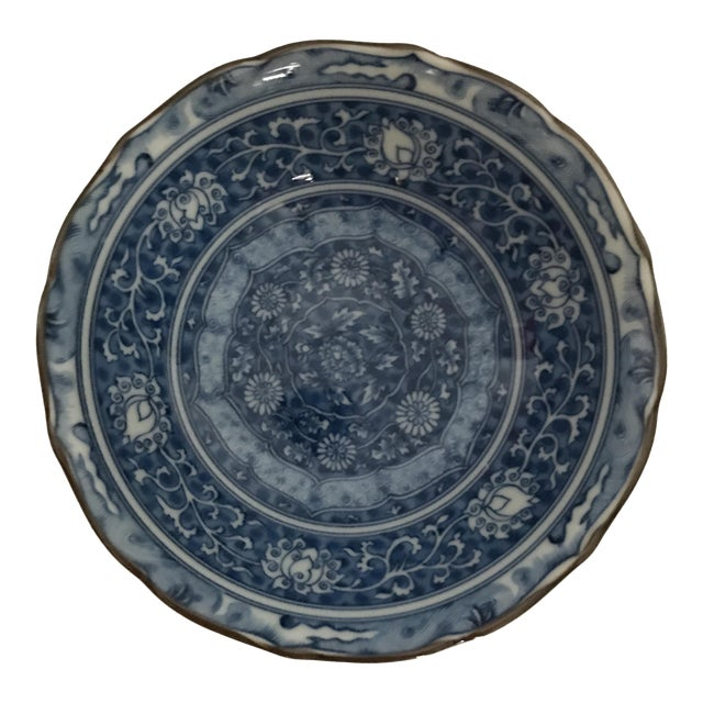 Blue & White Chinese Porcelain Bowl For Sale