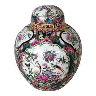 Vintage Chinese Famille Rose Ginger Jar For Sale