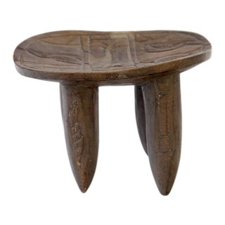 Late 20th Century Vintage Carved Senufo Stool For Sale