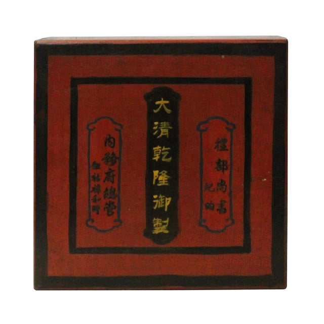 Chinese Distressed Red Characters Graphic Square Shape Box For Sale In San Francisco - Image 6 of 7
