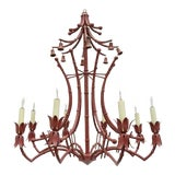 Image of 1940s Red Italian Faux Bamboo Chinese Chippendale Tole Metal Pagoda Chandelier For Sale