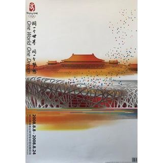 2008 Original Chinese Beijing Olympic Poster, Stadium + Temple For Sale