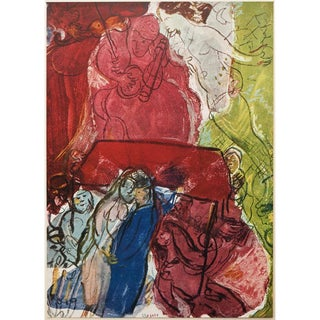 "1947 Marc Chagall Original Period ""Mariage"" Lithograph, C. O. A. For Sale"