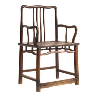 19th Century Chinese Southern Administrator's Chair For Sale