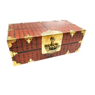 Vintage 1940s Handcrafted Wood and Brass Chinese Box/Chest With Fish Lock For Sale