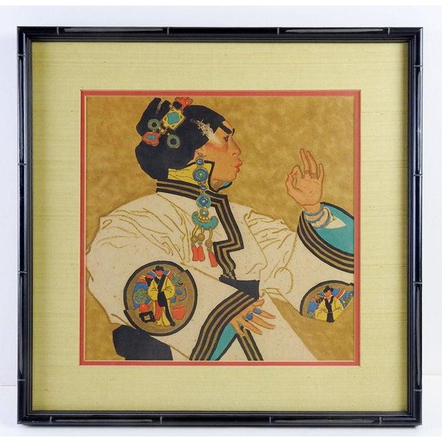 Daniel Groesbeck Tibetan Temple Dancer Serigraph - Image 2 of 3