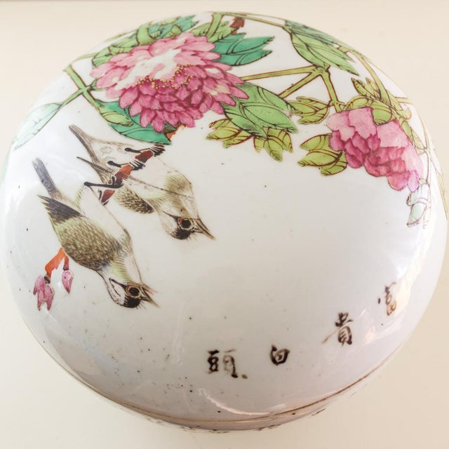 Black 19th C Familly Rose Covered Box | Lidded Food Bowl | Chinese Qing Dynasty For Sale - Image 8 of 12