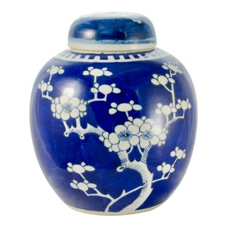 "Blue & White 8"" Prunus Bloom Jar For Sale"