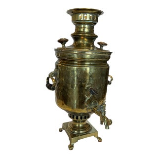 19th Century Russian Imperial Samovar For Sale