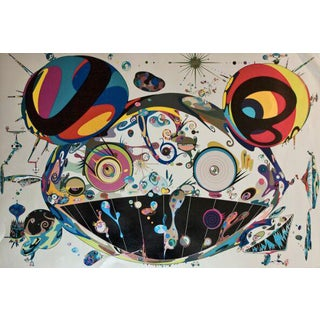 Tan Tan Bo screen print by Takashi Murakami