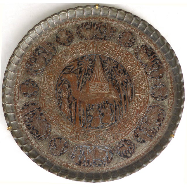 Copper Syrian Etched Copper Charger with Scalloped Edge and Camel Motif For Sale - Image 8 of 8