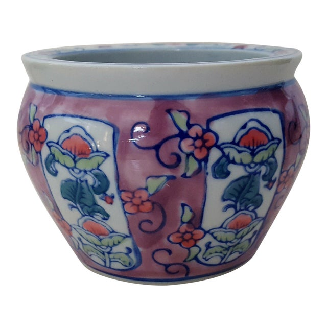 Vintage Chinoiserie Floral Porcelain Cachepot - Image 1 of 7
