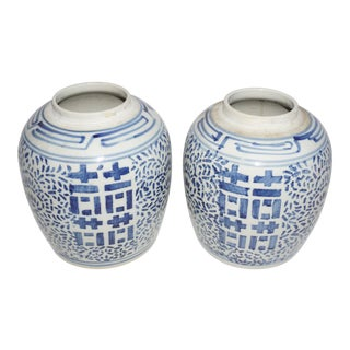 Antique Kangxi Period Chinese Blue & White Porcelain Ginger Jars- a Pair || Double Ring Marked For Sale