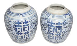 Image of Boho Chic Ginger Jars