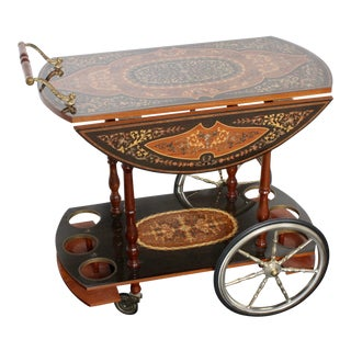 Vintage Italian French Marquetry Brass Bar Cart For Sale