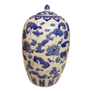 Contermporary Chinese Blue and White Ginger Jar For Sale