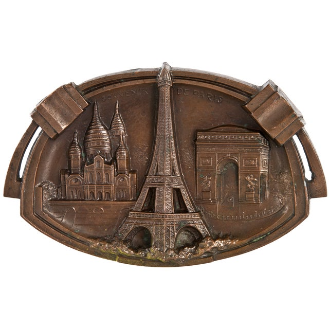 Vintage Paris Souvenir Ashtray - Image 1 of 4
