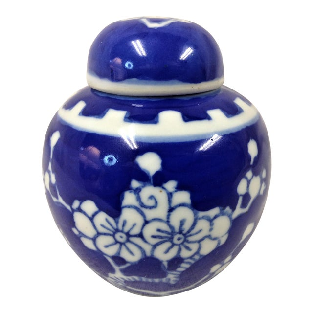 Asian Style Miniature Ginger Jar For Sale