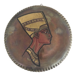 Egyptian Wall Decoration With Hanging Hook