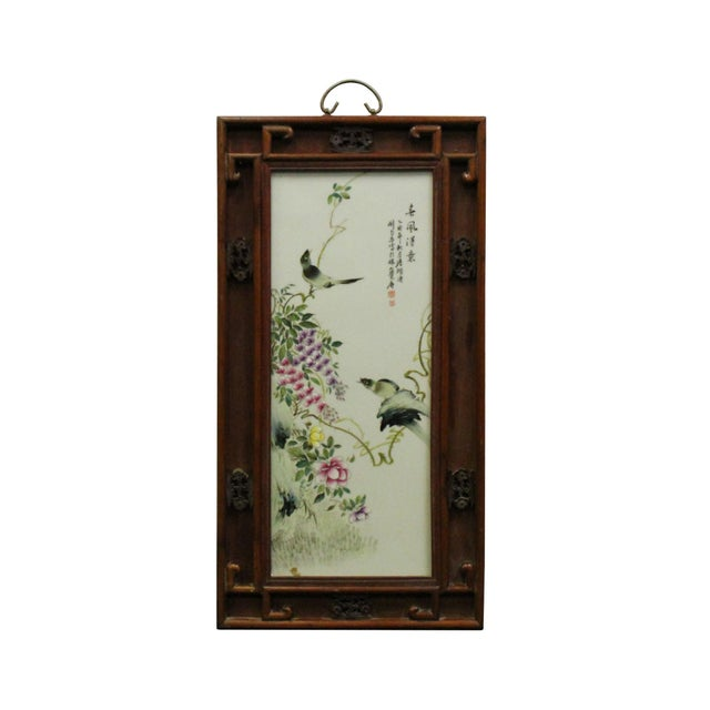 Brown Vintage Chinese Wood Frame Porcelain Flower Birds Scenery Wall Plaque Panel For Sale - Image 8 of 8