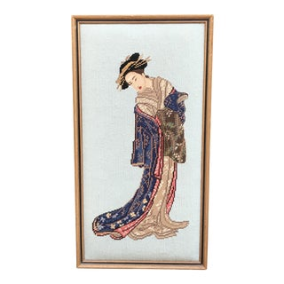 Vintage Chinoiserie Geisha Handcrafted Needlepoint Art, Framed For Sale