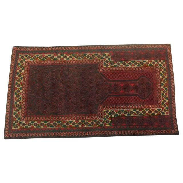 Baluch Rug 3' x 5' - Image 1 of 5