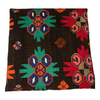 Vintage Luxury Wool Brown Floor Pillow For Sale
