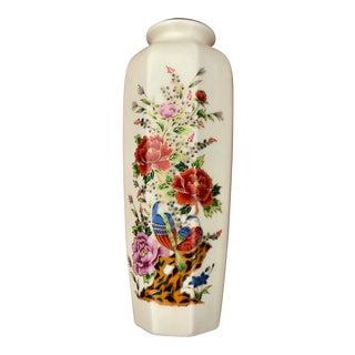 1960s Mid-Century Japanese Vase For Sale