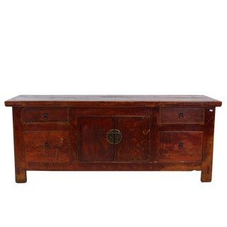 19th Century Chinese GanSu Long Elm Coffee Table