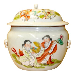Chinese Distressed Off White Porcelain People Scenery Round Jar For Sale