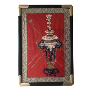 Vintage Chinese Textile, Framed For Sale