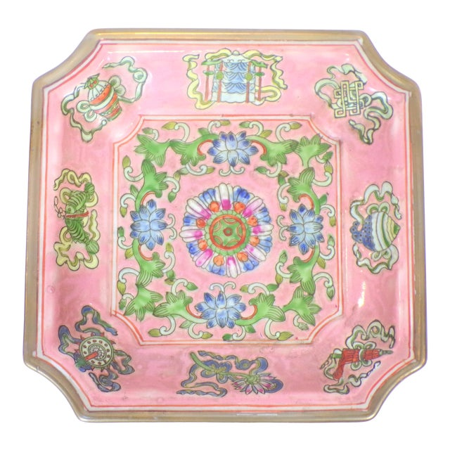 Chinese Export Porcelain Decorative Blush and Caledon Catchall Dish For Sale