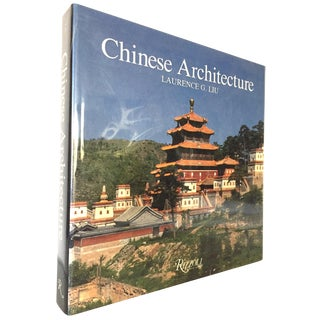 Late 20th Century Vintage Illustrated Book, Chinese Architecture by Laurence Liu For Sale