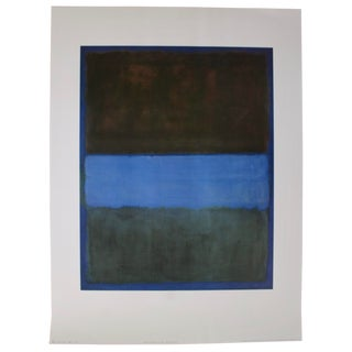 Mark Rothko Abstract Minimalist Lithograph Print For Sale