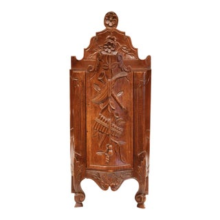 Early 20th Century French Hand-Carved Walnut Bombe Flour Box from Provence For Sale