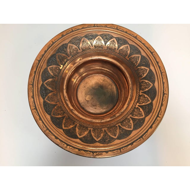 Islamic Middle Eastern Turkish Ewer and Copper Basin For Sale - Image 3 of 11