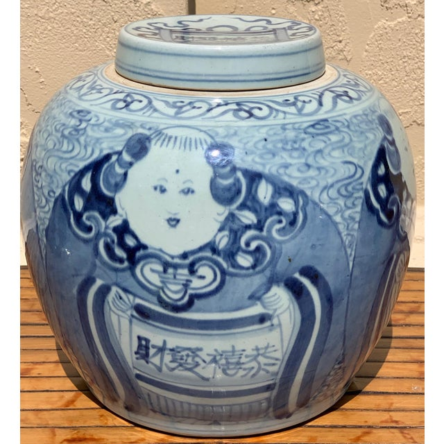 Asian Chinese Blue and White Rice Jar/ Ginger Jar for New Year For Sale - Image 3 of 12
