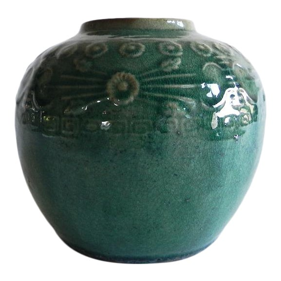 Asian Antique Green Varnish Vase For Sale