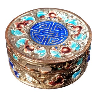 Vintage Enamel Chinese Pill Box Asian Trinket Jewelry China Hinged Mini Metal For Sale