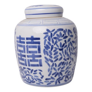 "Vintage Ceramic Ginger Jar Chinoiserie ""Double Happiness"" Blue & White For Sale"