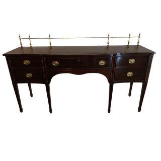 Kindel Furniture Windermere Hepplewhite Mahogany Credenza With Gallery