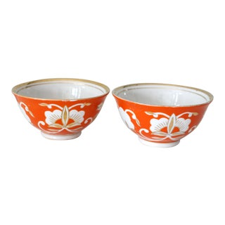 Mid-Century Ussr Russian Gilt Deer Orange and White Floral Bowls - a Pair For Sale