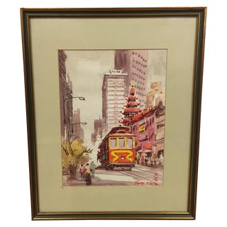 Japanese Signed Watercolor Painting For Sale