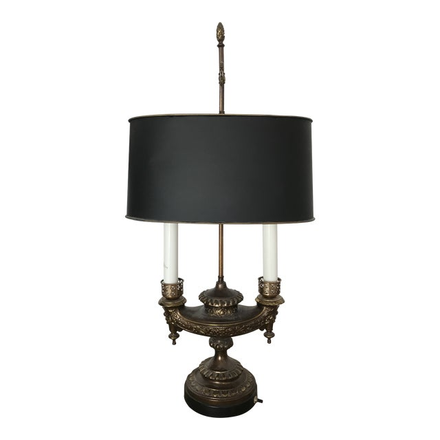 Vintage Mid-Century French Bouillotte Table Lamp For Sale