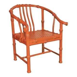Vintage Mid Century Asian Chinoiserie Bamboo Rattan Curved Sculptural Chair