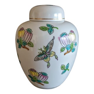 Vintage Chinoiserie Hand Painted Floral Butterfly Ginger Jar For Sale