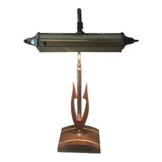 English Brass and Walnut Classic Lamp