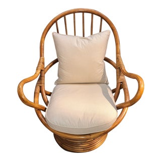 Rattan Swivel Chair With New Cushions For Sale