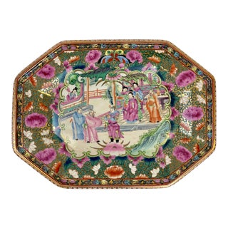 Vintage Famille Rose Decorative Platter For Sale